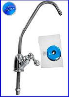 Кран для фильтра воды одинарный Капля для бытовых проточных систем и обратного осмоса с монтажным комплектом