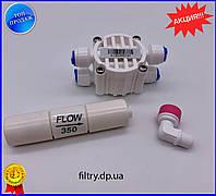 """Обратный клапан 1/8"""",четырёхходовой клапан 1/4"""", ограничитель потока (бочонок) для систем обратного осмоса"""