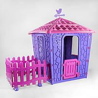Игровой домик с оградой Pilsan Stone 06-443 СИРЕНЕВО-ЛИЛОВЫЙ