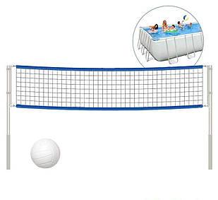 Сетка для волейбола (с крепежами и стойками) Intex 58951 для круглых бассейнов размерами 488 см, 549 см, 732