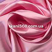 Креп Сатин (Рожевий)
