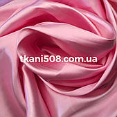 Креп Сатин (Розовый)