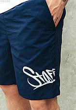 Пляжные шорты Staff HN blue logo синий FFK0243, фото 2