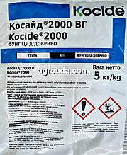 Косайд 2000 ВГ, Kocide США