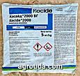Косайд 2000 ВГ, Kocide США, фото 2