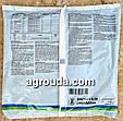 Косайд 2000 ВГ, Kocide США, фото 3