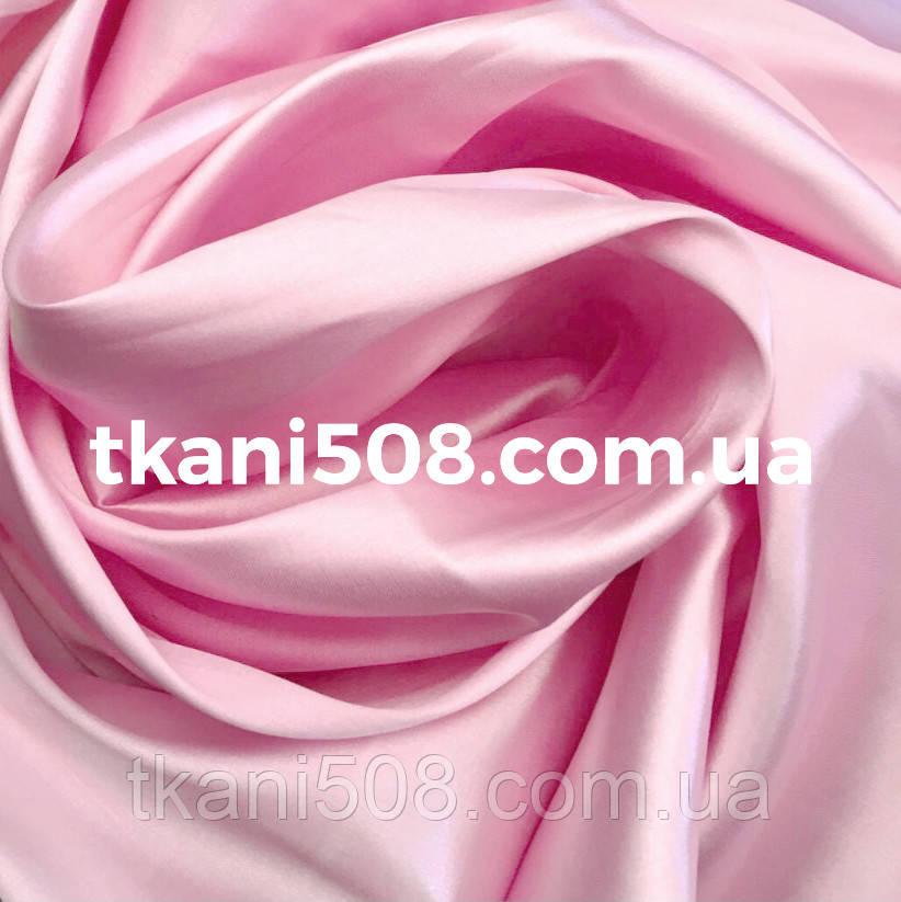 Креп Сатин (Светло Розовый )(2)