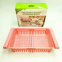 Раздвижной пластиковый контейнер для хранения продуктов в холодильнике Контейнер - органайзер Розовый
