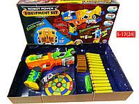 Детский набор для мальчиков конструктор ,пистолет
