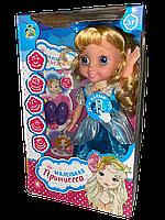 Интерактивная игрушка для девочек кукла Маленькая принцесса
