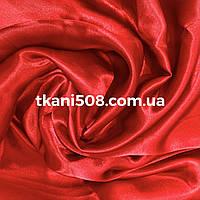 Креп Сатин Красный, фото 1