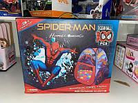 Детская игровая домик-палатка сухой бассейн Человек паук