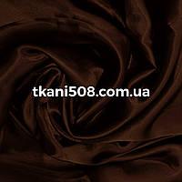 Креп Сатин Коричневый-Шоколад