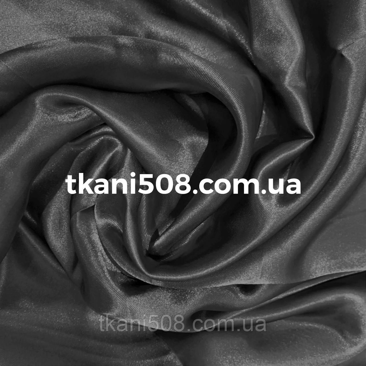 Креп Сатин Темно-сірий