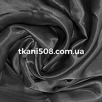 Креп Сатин Темно-серый, фото 1