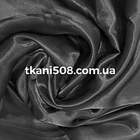 Креп Сатин Темно-сірий, фото 1