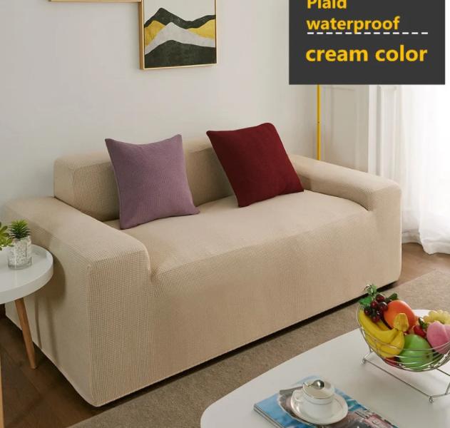Чохол для дивана і крісла, де універсальні чохли на дивани і крісла водовідштовхувальні Homytex Кремовий
