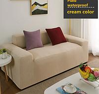 Чохол для дивана і крісла, де універсальні чохли на дивани і крісла водовідштовхувальні Homytex Кремовий, фото 1