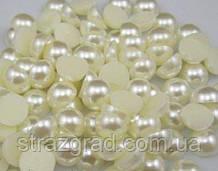 12мм напів-перли Колір молочний 50шт