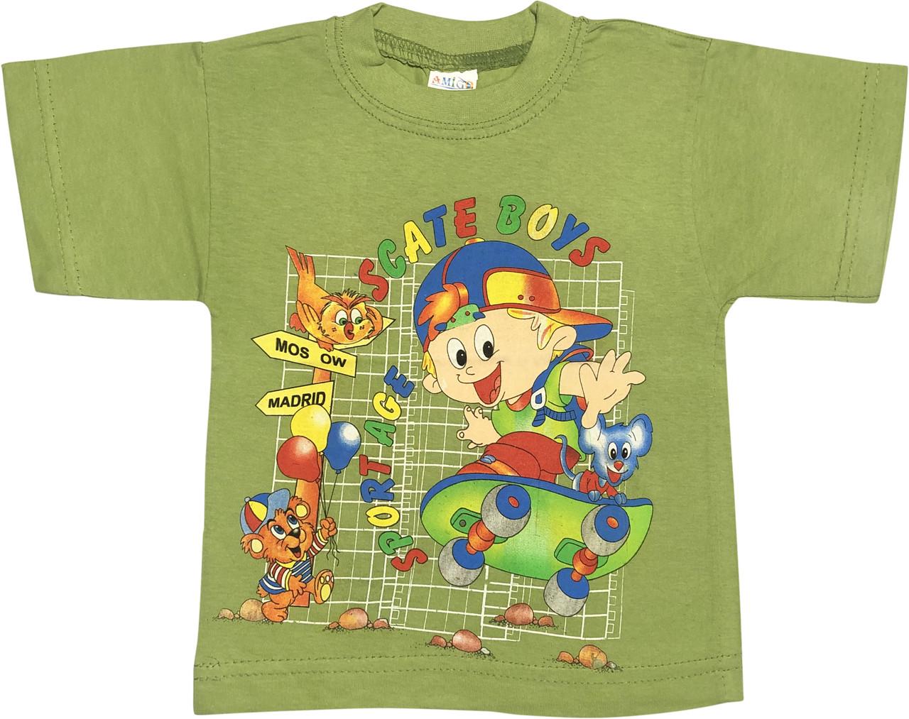 Детская футболка на мальчика рост 86 1-1,5 года для новорожденных с принтом яркая летняя трикотажная салатовая