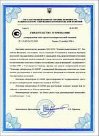 Иономер И-160МИ