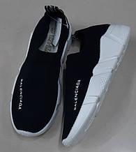 Женские кроссовки черные с белым сетка
