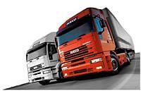 Оценка стоимости автотранспорта при залоге