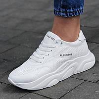 Кроссовки женские белые кожаные летние на платформе, на толстой высокой подошве в дырочку (Код: М1666)
