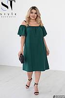 Стильное легкое платье свободного кроя на бретелях с 50 по 60 размер, фото 2