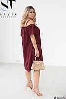 Стильное легкое платье свободного кроя на бретелях с 50 по 60 размер, фото 3