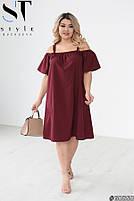 Стильное легкое платье свободного кроя на бретелях с 50 по 60 размер, фото 4