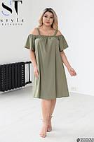 Стильное легкое платье свободного кроя на бретелях с 50 по 60 размер, фото 7