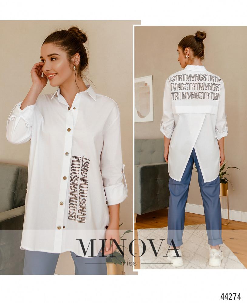 Длинная стильная рубашка с накаткой и фурнитурой хорошего качества, размеры: 42-44, 46-48