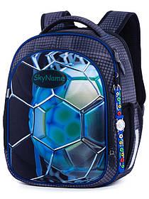 Ранец школьный для мальчиков SkyName R4-409