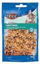 Лакомство для зубов кошек Denta Fun Dentinos Trixie 50 г