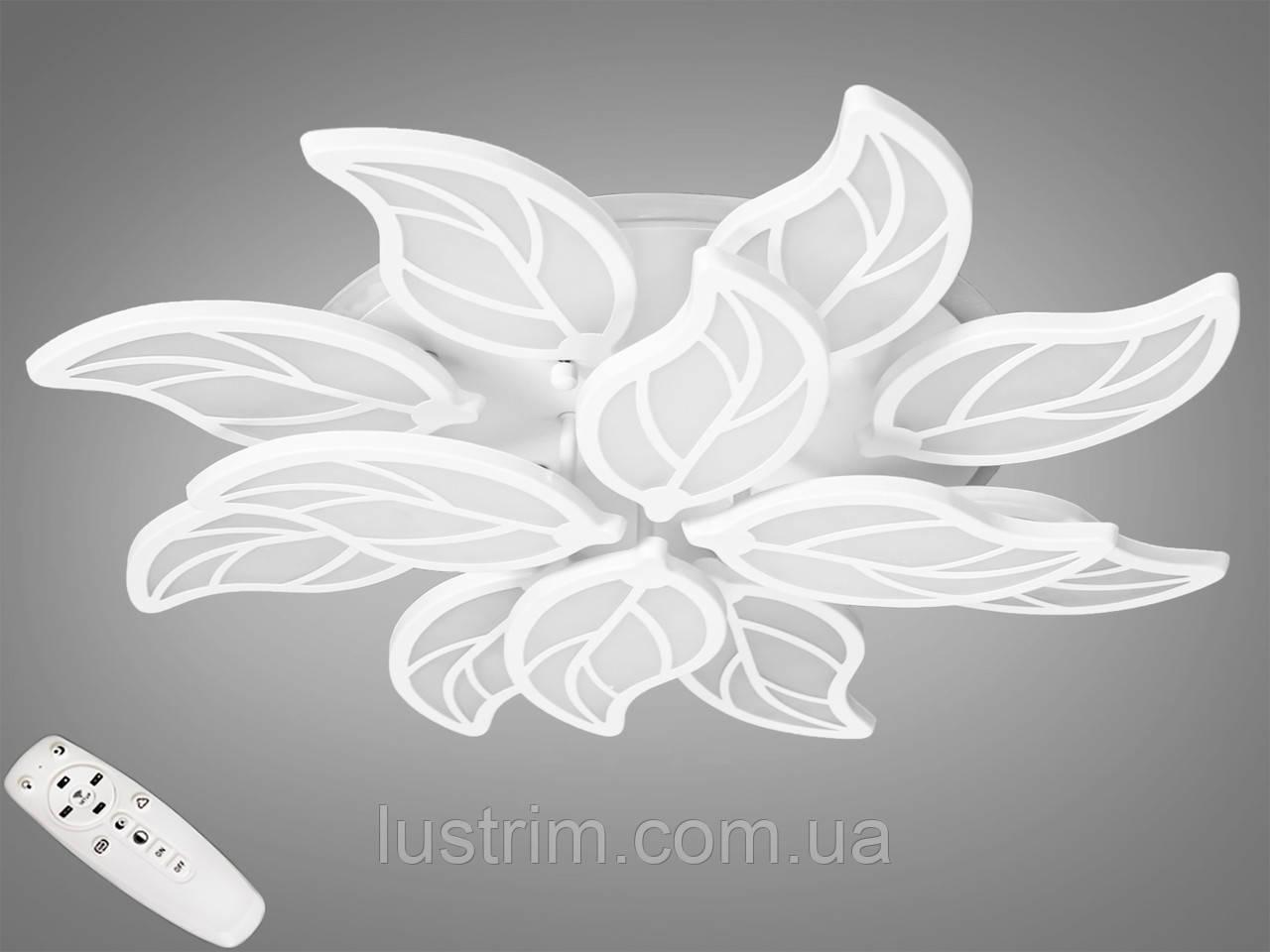 Светодиодная LED люстра с диммером и RGB подсветкой, 175W