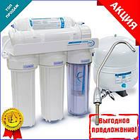 Система обратного осмоса Aqualine RO-5, бытовой питьевой фильтр для дома, квартиры офиса и дачи