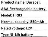 Аккумулятор DURACELL Recharge AAA/(HR03) 850mAh Ni-Mh 1.2v Мини-пальчиковая батарейка в Блистере, 4ШТ, фото 9