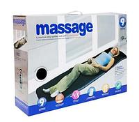 Массажный матрас с подогревом Massage matras с подогревом, 9 видов массажных моторов, разные цвета, массажный