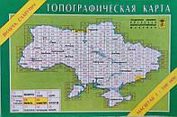 Топографическая карта Киевской области район Йолчи и Славутича