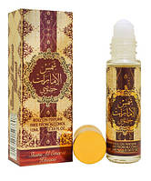 Сладкий пряный аромат Shams Al Emarat Khususi (Шамс Аль Эмират ) Ard al Zaafaran