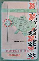 Топографическая карта Запорожской области