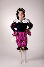 Принц детский карнавальный костюм фиолетовый Размер 110-120 \ MS - К-908-321
