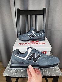Кроссовки женские Нью Баланс 574 серые. Кроссы New Balance 574 серые замша сетка для женщин. Обувь для женщин