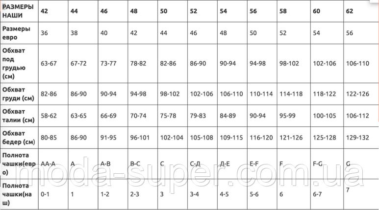 Купальник жіночий злитий йде на наші 52 54 56 58 60 розміри, фото 2