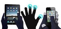 Перчатки для сенсорных экранов - цвет темно синий