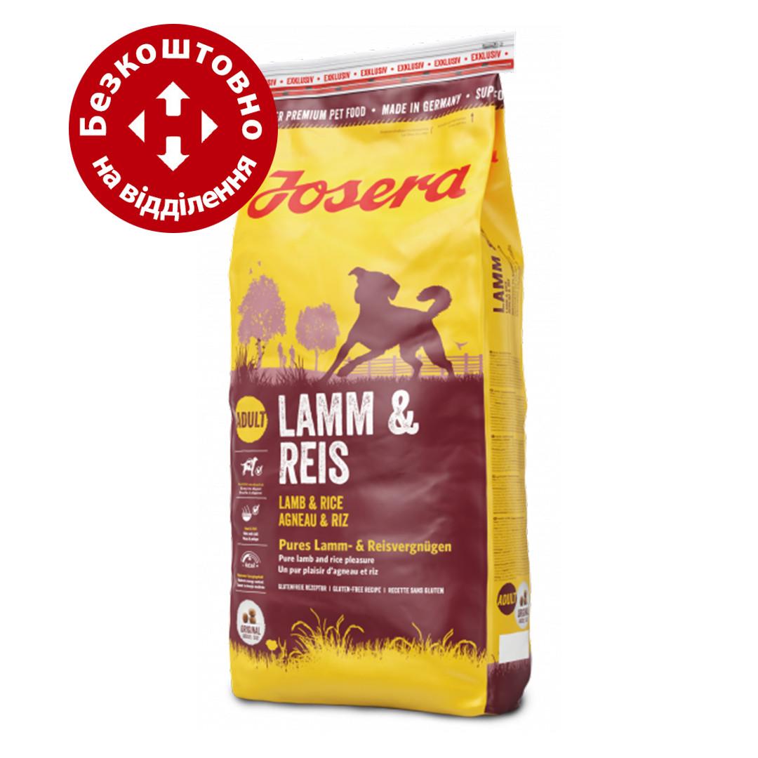 Josera Lamb and Rice 15 кг-корм с ягненком для собак