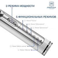 Ультразвуковая зубная щетка MEDICA+ PROBRUSH 9.0 (ULTASONIC) White, фото 10