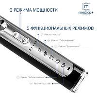 Набор ультразвуковых зубных щеток MEDICA+ PROBRUSH 9.0 (ULTASONIC)  Black+Pink, фото 6