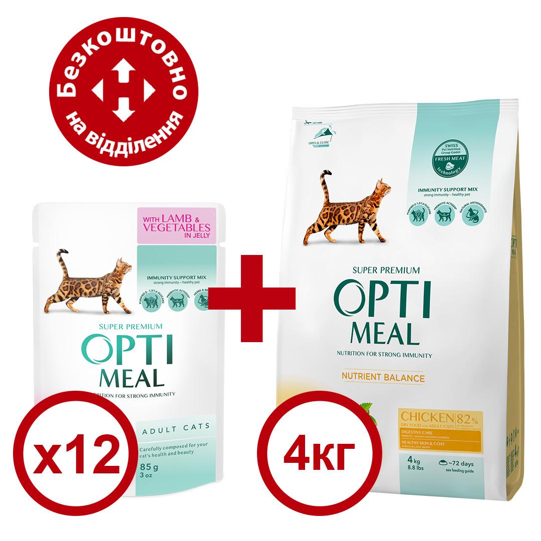 Optimeal Chicken 4кг корм для кошек с курицей + паучи в подарок 85г*12шт